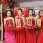 西凤人家酒8年鉴藏西凤酒20年10年图片