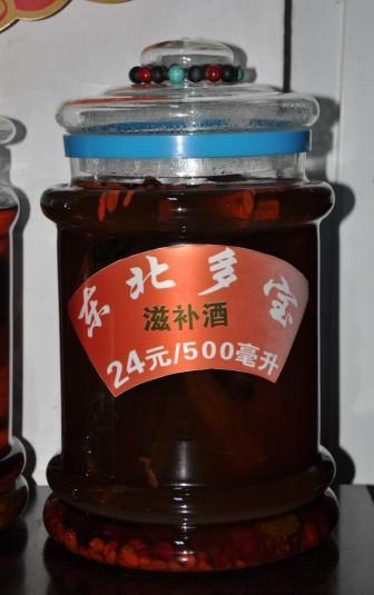 泡药酒专用酒素材 泡药酒专用酒素材