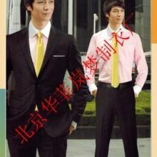 供应男士三件套结婚礼服修身韩版西装男春休闲职业正装
