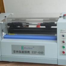供应PCB光绘菲林贴膜机