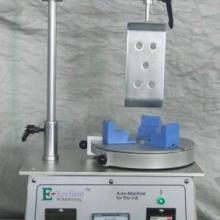 供应PCB油墨搅拌机
