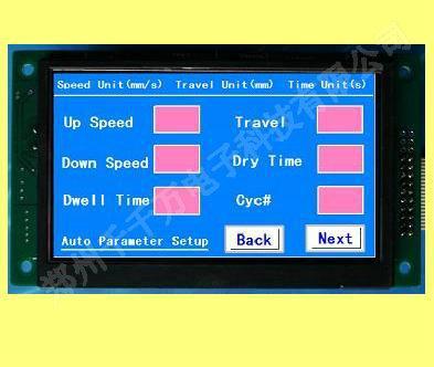 供应彩色液晶显示模块QQB48272S043