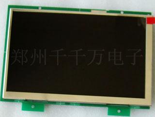 供应7寸工业触摸显示器/宽屏点阵800480