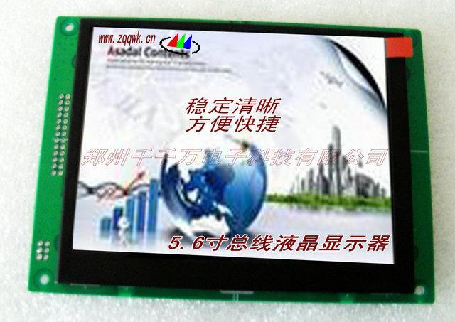 供应河南工业液晶显示器/液晶显示模块
