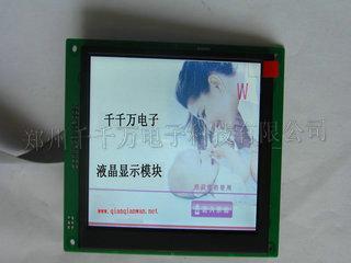 供应工业液晶显示器总线型规格QQD64480S056