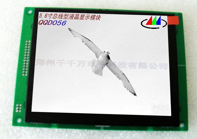 供应郑州工业液晶显示器价格