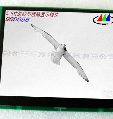 液晶显示器图片/液晶显示器样板图 (1)