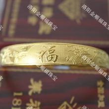 供应贵州稀金手饰品加盟代理,稀金戒指批发