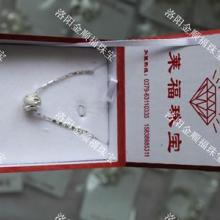 供应云南最赚钱银饰品加工定做,925纯银项链手链批发批发