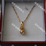 供应云南永不褪色稀金项饰品招商,18K稀金项链加工