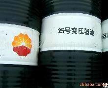 供应上海废液压油回收废松香油收处理 上海废液压油回收站批发