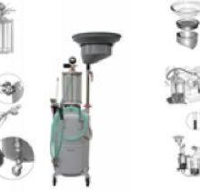 供应废空压机油回收公司