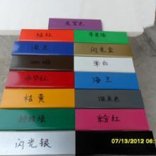 供应湛江彩钢扣板