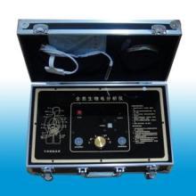 供应全息生物量子检测仪器