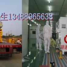 供应成都无尘室设备搬运公司成都吊装批发