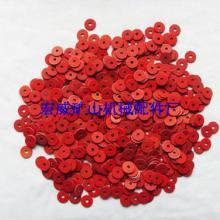 供应红钢纸垫-红钢纸垫厂家-红钢纸垫批发