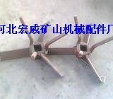 供应喷浆机拨料器_喷浆机配件_拨料器_PZ-5型喷浆机拨料器-PZ-