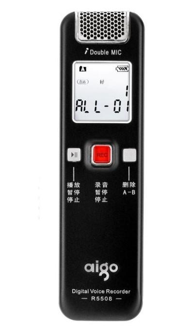 供应专业录音设备