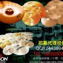 Fusion镲片菲爾遜乐器图片