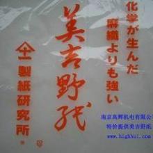 南京现货甩卖大塚美吉野纸过滤纸530530ebd
