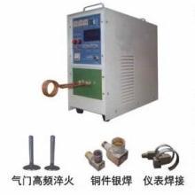供应南京恩威焊接高频焊机
