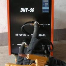 移动式手持点焊机报价