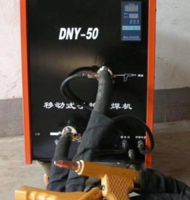深圳恩威焊接移动式点焊机图片/深圳恩威焊接移动式点焊机样板图 (2)