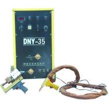 供应德州恩威DNY系列移动式手持点焊机批发