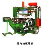 供应固定气动点焊机,固定气动点焊机供应商