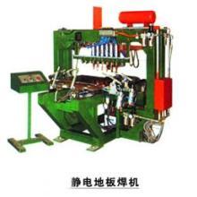 供应固定气动点焊机,固定气动点焊机供应商图片