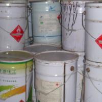 供应回收树脂溶剂