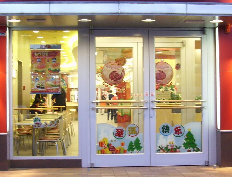幼儿园玻璃门装饰图_幼儿园玻璃门装饰,幼儿园玻璃门,幼儿园玻璃门装饰图片,幼儿园 ...