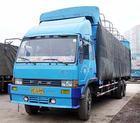 供应西安至天台的物流货运/西安至天台的货运专线/西安至天台的货运