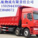 西安浙江物流西安到杭州衢州图片