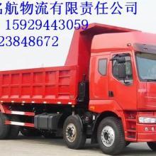 西安至西宁的货运-西安至西宁的货运公司