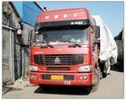 供应西安至江西安义的电器运输/西安至安义的长途公司搬家/货运部