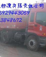 http://file.youboy.com/a/79/80/49/2/8842222.jpg