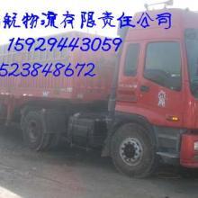 供应西安高新至新疆阿克苏的物流-西安至阿克苏的物流公司