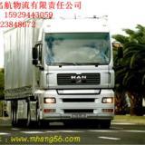 供应西安至呼和浩特的设备运输-西安到呼和浩特的大宗商品运输