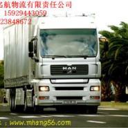 西安到晋城长治的整批整车运输图片