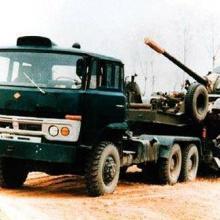 供应西安至鞍山的挖掘机运输-西安至鞍山的工程机械运输
