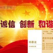特色品牌专线西安到上海的专线图片