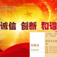 供应西安至新疆的物流专线西安到宁夏的货运公司十年经验铸就品牌