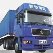 西安到山东的物流货运公司图片