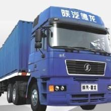 供应食品运输西安到北京天津整车运输厢车运输冷藏保温运输品质保证