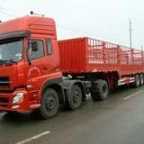 供应西安至安庆的搬家公司电话-西安至安庆的搬家公司电话查询