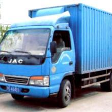 供应西安至咸宁的货运物流-西安至咸宁的货运专线