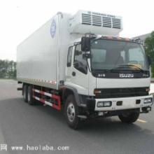 供应西安至固原的冷藏运输-西安至固原的冷藏专线运输