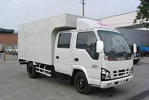 供应西安至湖南常宁市的货运/西安至湖南常宁的物流运输/西安至常宁的物