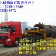 西安专线运输西安到武威金昌张掖酒图片